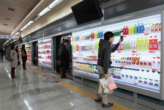 The-Future-Retail-Experience-Korea-Goes-Virtual-2