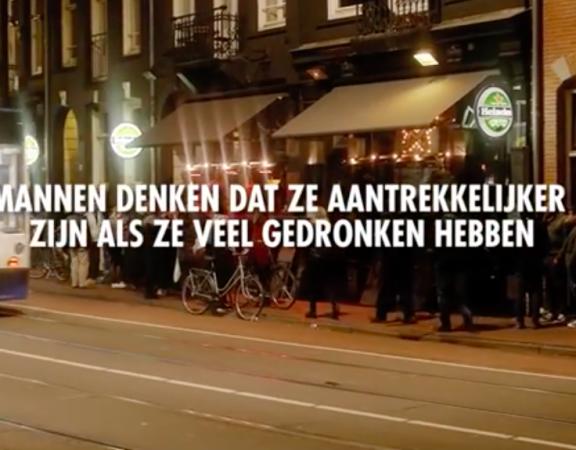 Heineken marketing commercial aantrekkelijker zonder drank